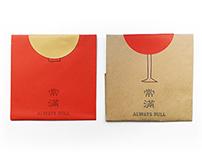 Lai See envelop design 2014