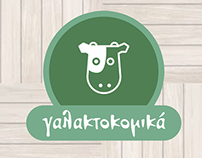 Web Icons for Traditional Greek Food store