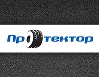 Tyre company logo