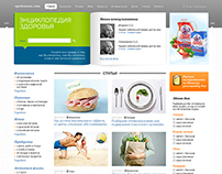 Concept of site about healthy food