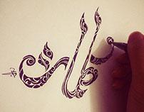 Kalemat ( Words )