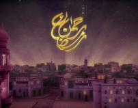 Ramadan 2011 Ashra-E-Rehmat