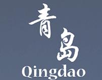 Qingdao.com