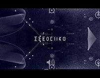 Zelig Ident 2014 // IMAGINATION