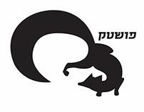 2 Logos for branding companies