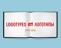Logotypes/Логотипы 2010-2014