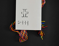 The 3rd Nanjing Triennial-Reflective Asia