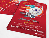 Zenith Qurbani Campaign