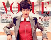 Vogue Russia, September'14