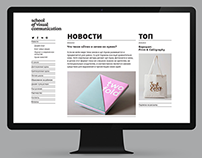 Website for School of Visual Communication