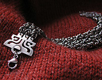 Forced Harmony - Bracelet (2013)
