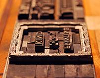 Letterpress (Pillowface Press)