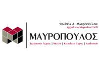 Mavropoulos Construction Company