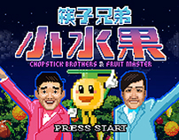CHOPSTICK BROTHERS / Music_Video Artwork