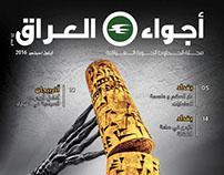 IraqSky Magazine September 2016
