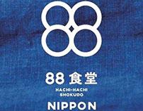 88 HachiHachi Nippon