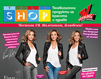 Teleshop Catalogues 2015