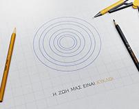 OLYMPIA Festival of the arts | logo design