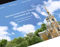 Сайт для гарнизонного храма в Санкт-Петербурге
