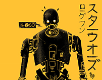 K-2SO Rogue One - Illustration