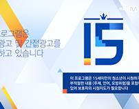 Mnet Program rating15 (프로듀스101시즌2, 쇼미더머니6)