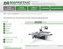 "web каталог оборудования ""МаркетЛис"""