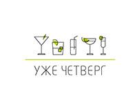 """Дизайн-проект кафе """"Уже четверг"""""""