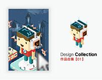 Design Collection【01】