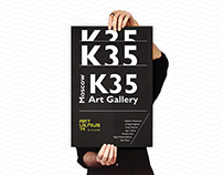 """К-35"" Art Gallery"