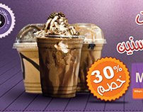 Muslem Coffee Facebook ADS