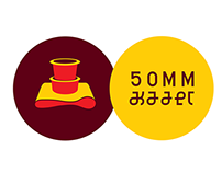 Brand Identity Creation - 50mm Kaapi