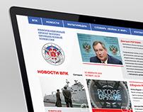 Военно-промышленная комиссия РФ | Сайт