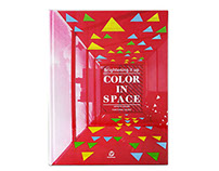 COLOR IN SPACE: BRIGHTENING IT UP