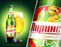 Pirinsko Beer