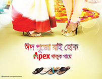apex eid and puja campaign.