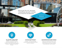 Office centre landing page