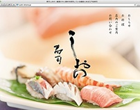 Sushi Website
