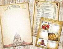 Барное меню для Акваленда