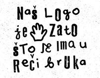 Naš logo je ruka / The hand is our logo
