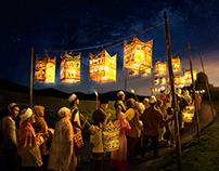 Pertamina Ramadhan & Lebaran 2014