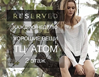 RESERVED promo video for the boutique. Atom mall, Sarov