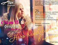 Trade center leaflets