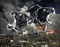 Gaza War Art