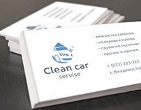 Logo:  Car Cleaning Company