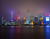 上海 外滩 | Shanghai Bund
