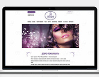 Mozart Beauty & Hair website