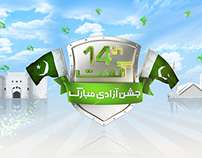 14th August Independence Day Ident 2014