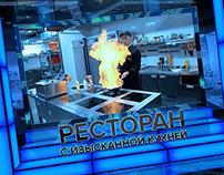 """Promo video """"Prime club&restaurant"""""""