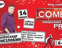 Promo video Comedy Club in Prime club
