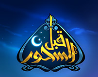 TV program logo 4 Ramadan